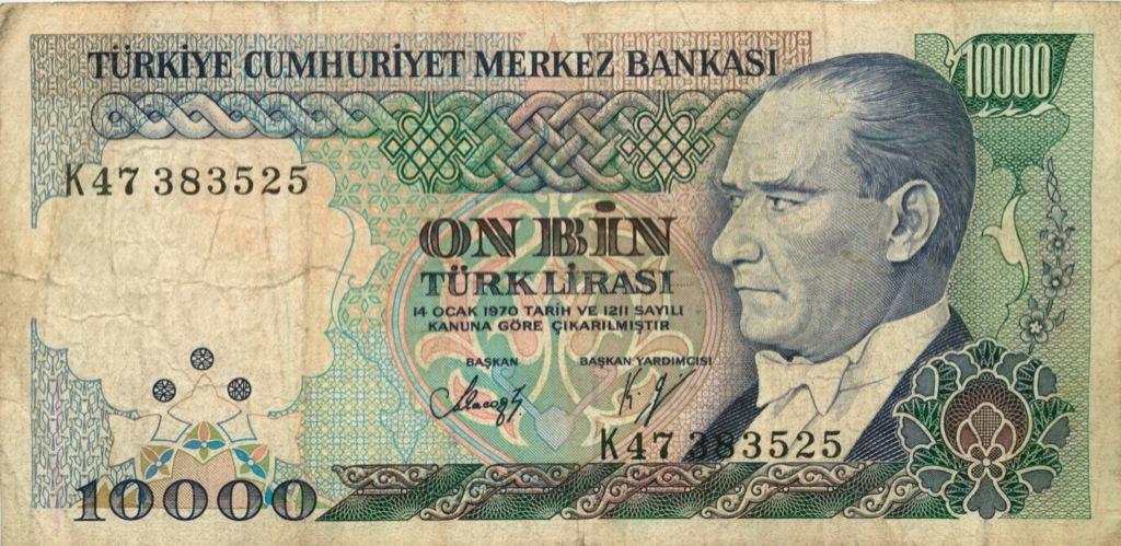 10000 лир 1970 года (Турция)