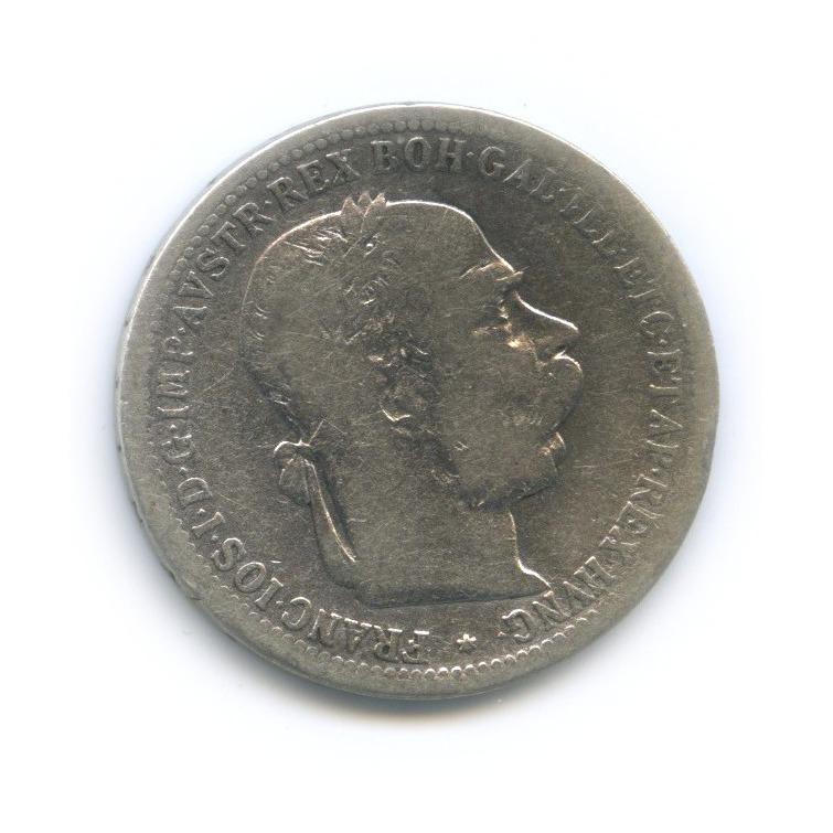 1 крона - Франц Иосиф I, Австро-Венгрия 1895 года