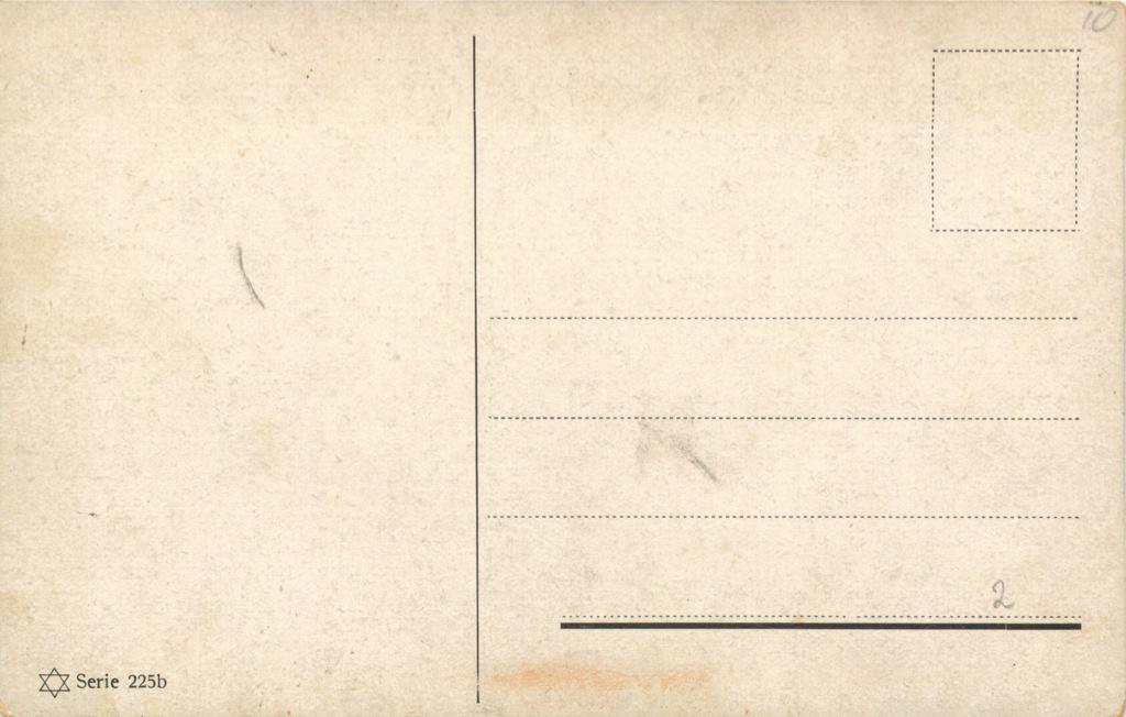 Карточка почтовая