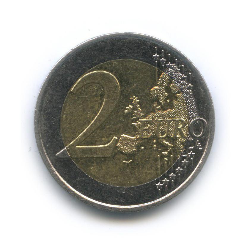 2 евро - 70 лет высадке в Нормандии (D-Day) 2014 года (Франция)