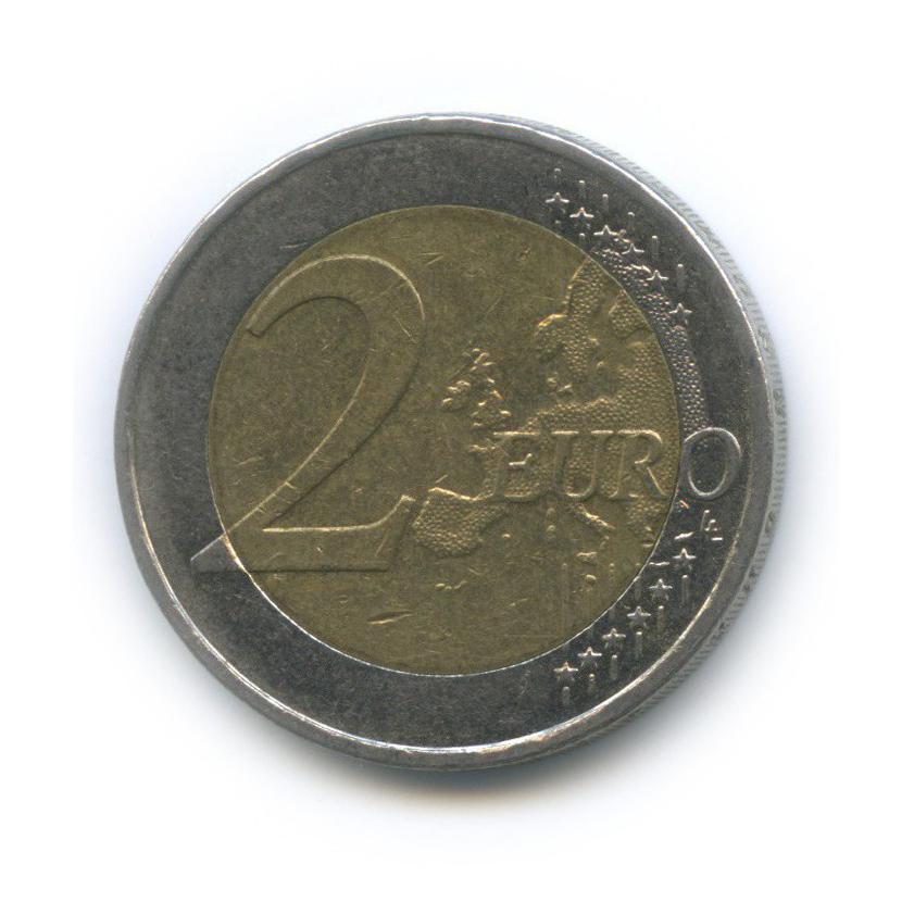 2 евро — 50 лет подписания Римского договора 2007 года F (Германия)