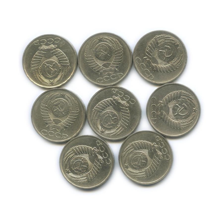 Набор монет 50 копеек (СССР)