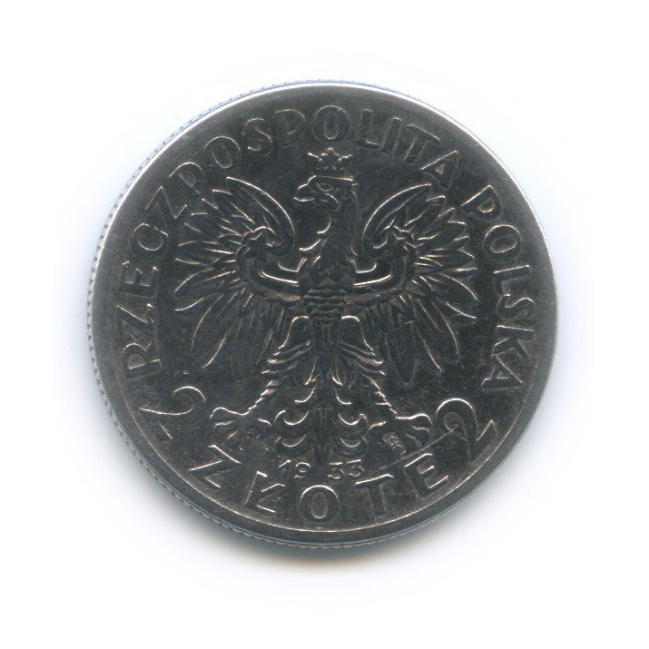 2 злотых 1933 года (Польша)