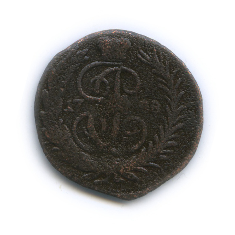1 копейка (перечекан из 2 копеек 1762) 1788 года ММ (Российская Империя)