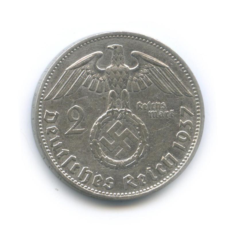 2 рейхсмарки 1937 года A (Германия (Третий рейх))