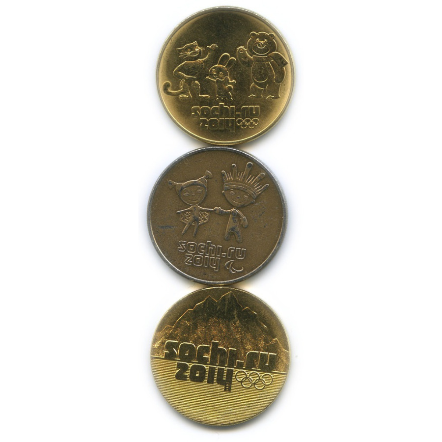 Набор монет 25 рублей - Олимпийские игры, Сочи-14 (позолота) (Россия)