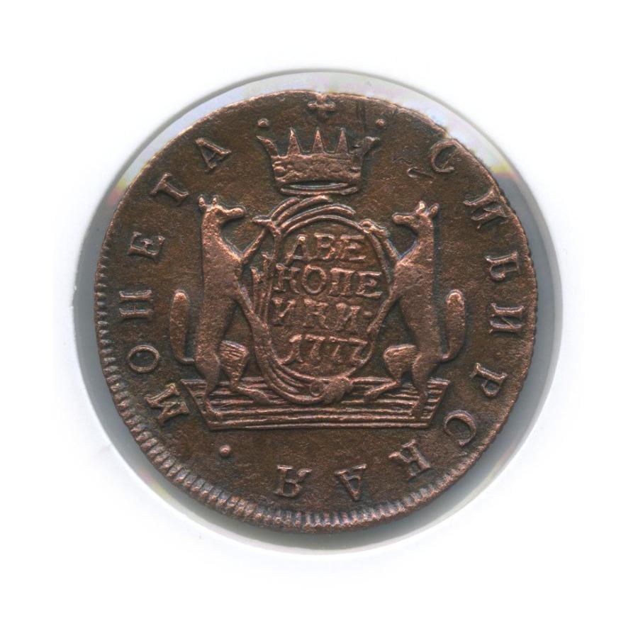 2 копейки (вхолдере) 1777 года КМ (Российская Империя)