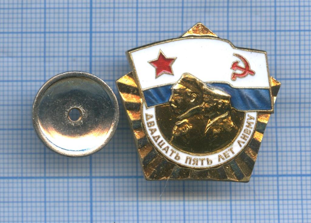 Знак «25 лет ЛНВМУ» 1969 года ЛМД (СССР)