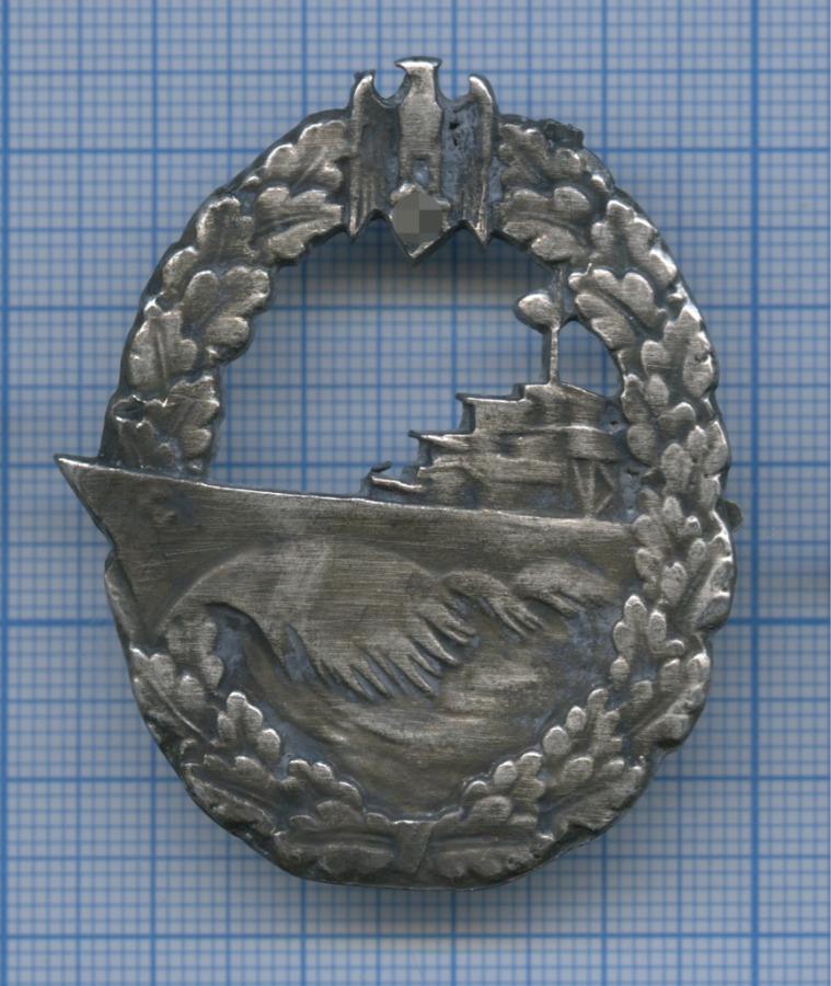 Знак члена команды эскадренного миноносца (копия) (Германия (Третий рейх))