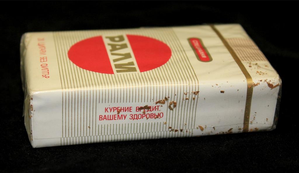 Пачка сигарет «Ралли Специални» (целая) (Болгария)