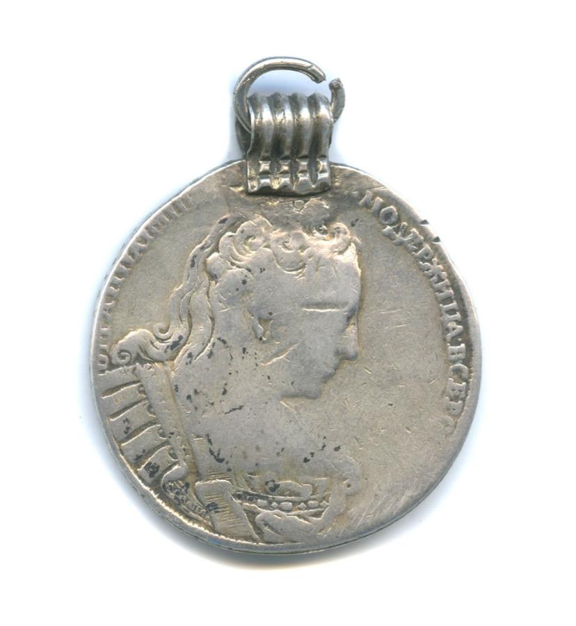 1 рубль, Анна Иоанновна 1730 года (Российская Империя)