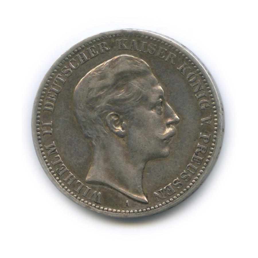 3 марки - Вильгельм II, Пруссия 1908 года