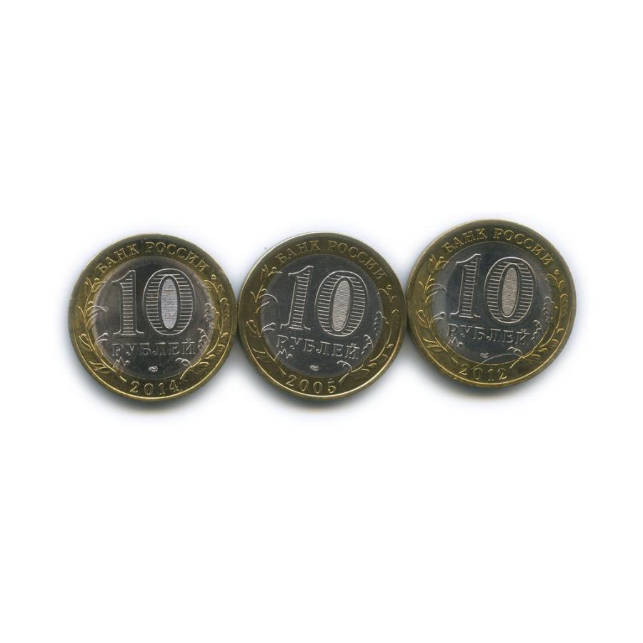 Набор монет 10 рублей - Древние города России (Россия)