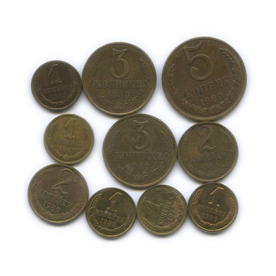 Набор монет СССР 1989 года (СССР)