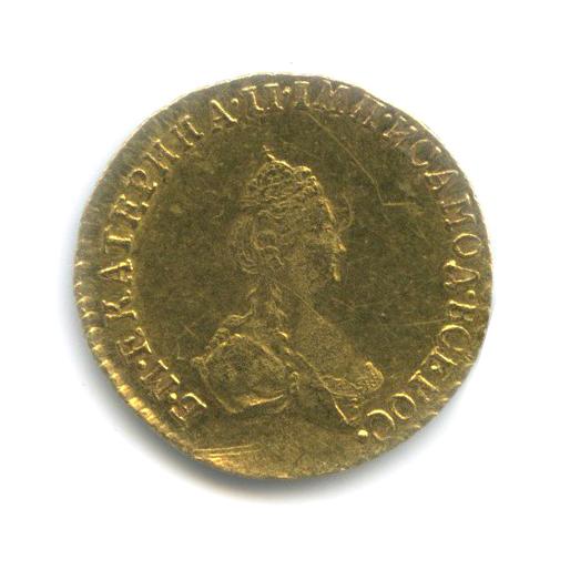 1 рубль (для дворцового оборота) 1779 года (Российская Империя)