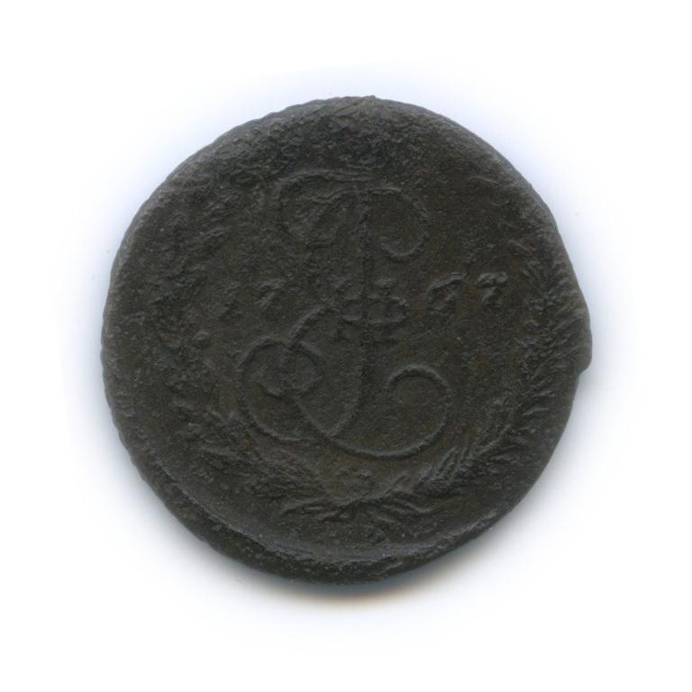 Денга (1/2 копейки) 1767 года ЕМ (Российская Империя)