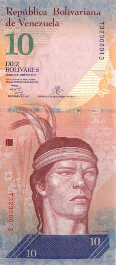 10 боливаров 2013 года (Венесуэла)