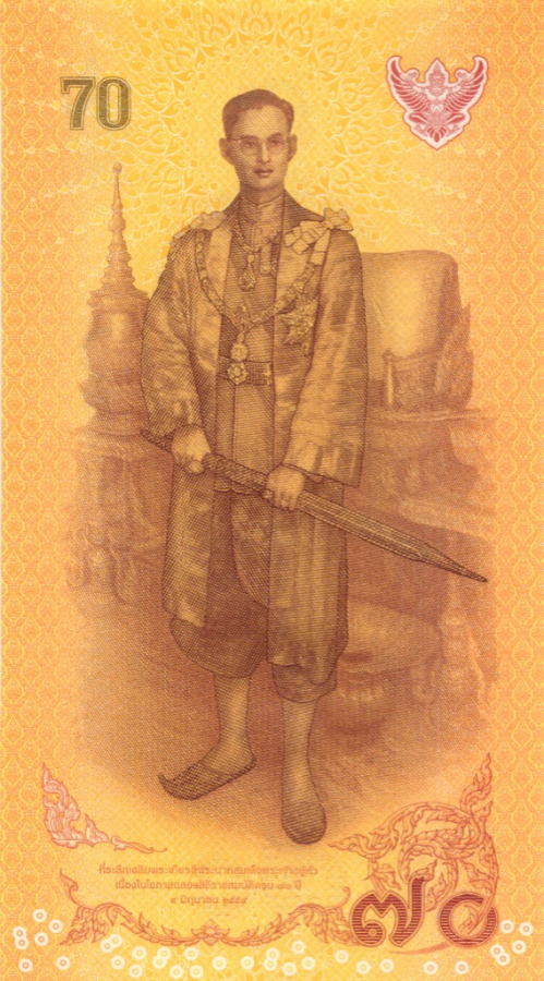 70 бат  «70-летие восшествия на трон короля Пумипона»  (новинка) 2016 года (Таиланд)
