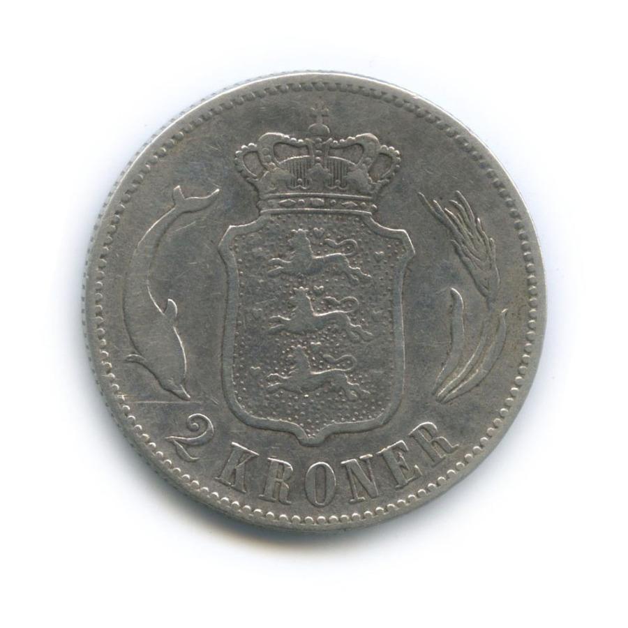2 кроны - Король Кристиан IX 1876 года (Дания)