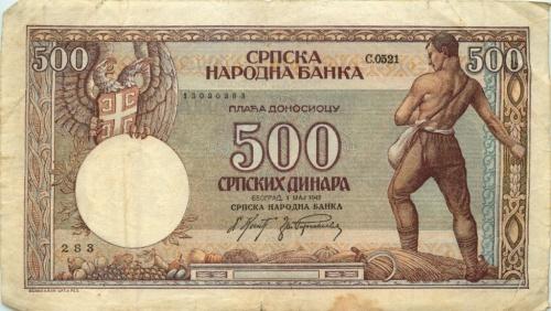 500 динаров 1942 года (Сербия)