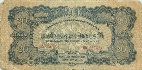 20 пенгё 1944 года (Венгрия)