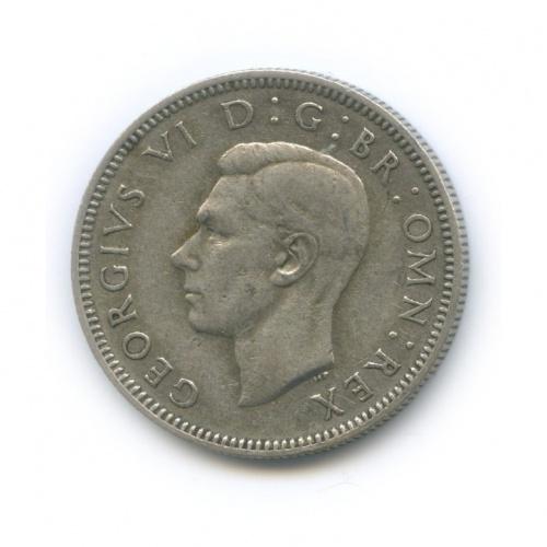 1 шиллинг 1945 года En (Великобритания)