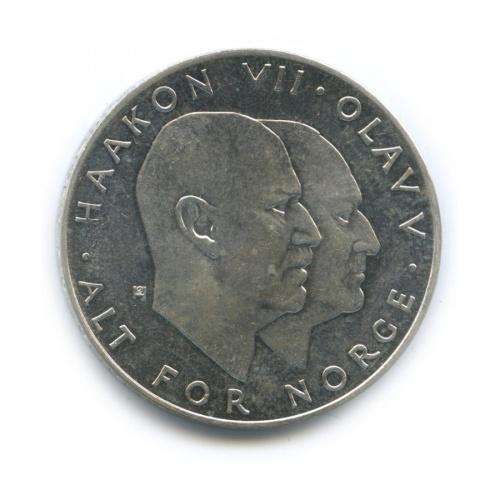 25 крон — 25 лет освобождению 1970 года (Норвегия)