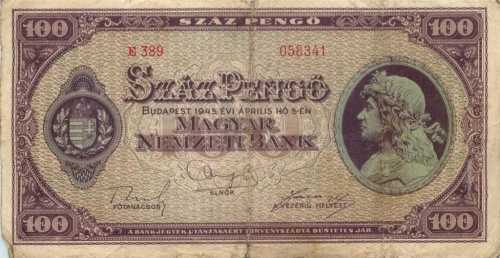 100 пенгё 1945 года (Венгрия)