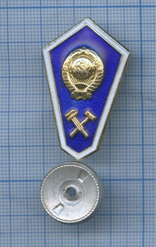 Знак «Обокончании технического училища» ММД (СССР)