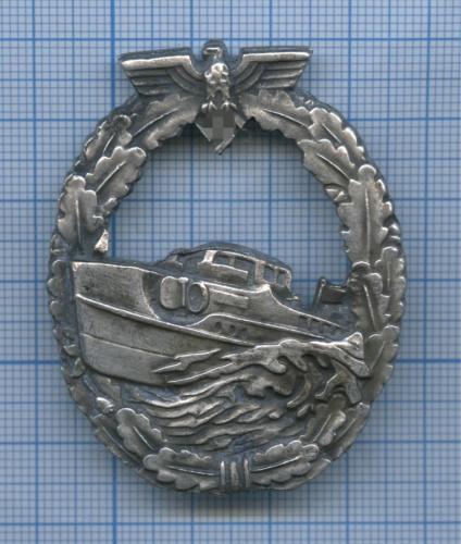 Знак «Кригсмарине» (копия) (Германия (Третий рейх))