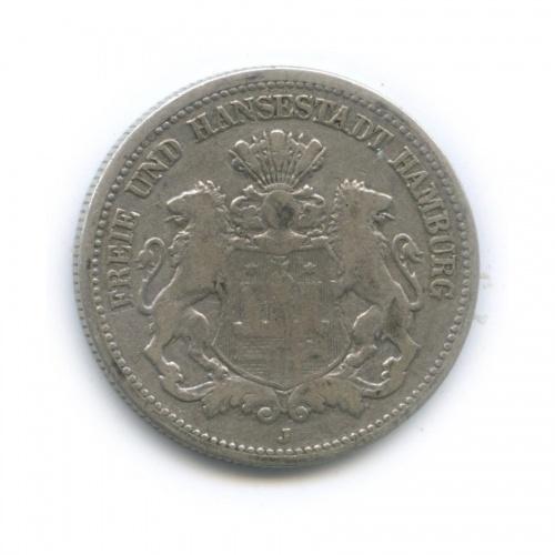 2 марки - Герб, Гамбург 1876 года