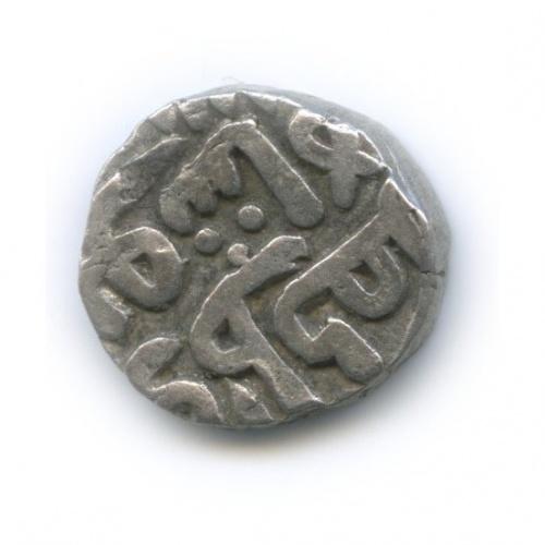 4 гани - Султанат Дели, XIV в. (Индия)