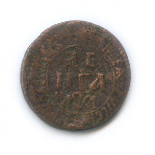 Денга (1/2 копейки) 1701 года (Российская Империя)