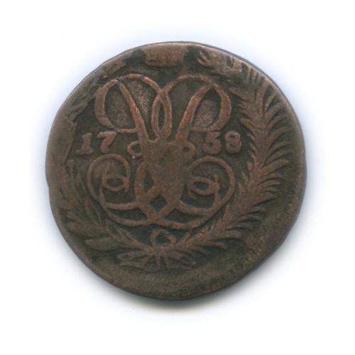2 копейки (перечекан) 1758 года (Российская Империя)