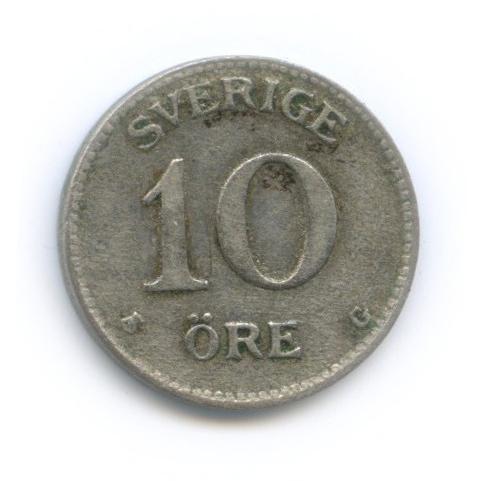 10 эре 1930 года (Швеция)