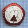 Знак «МИНЭНЕРГО СССР - ТАЙМЫРЭНЕРГОСТРОЙ. Строитель НМЗ» 1980 года (СССР)