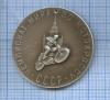 Медаль настольная «Чемпионат мира помотокроссу - СССР» (СССР)