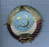 Кокарда «Герб СССР» (СССР)