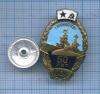 Знак «50 лет ФОК, г. Кронштадт» 1988 года (СССР)