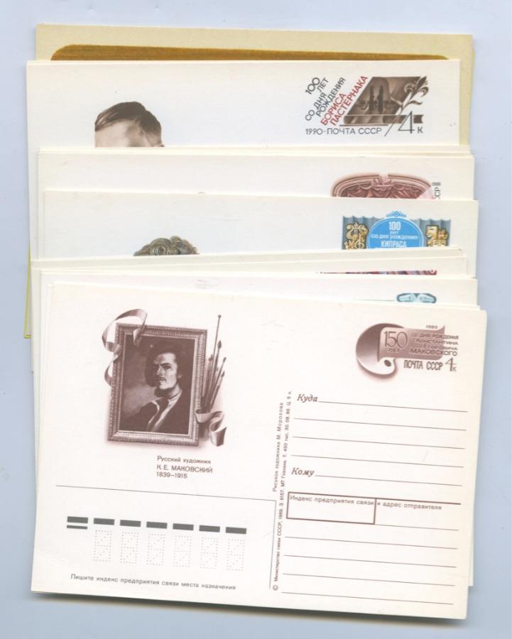 Наборы почтовых открыток ссср, объятий