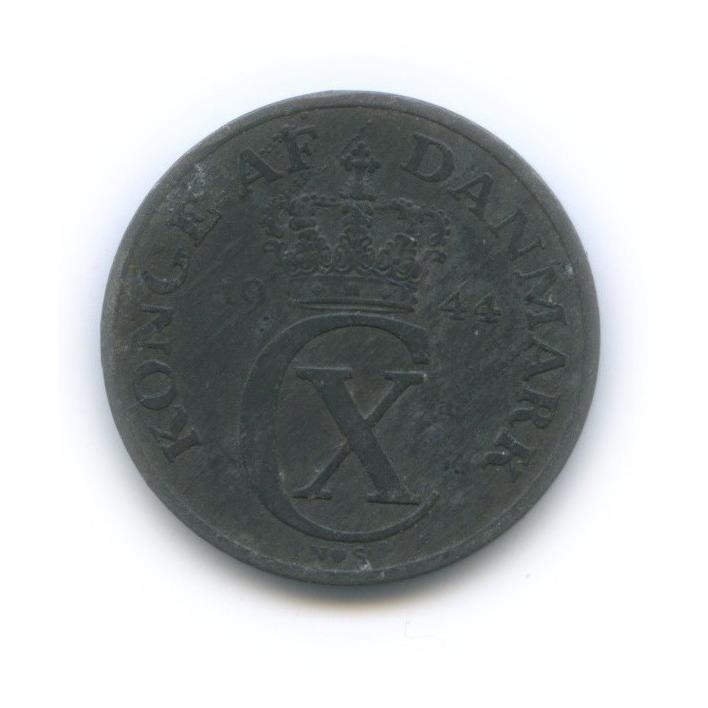 2 эре 1944 года (Дания)