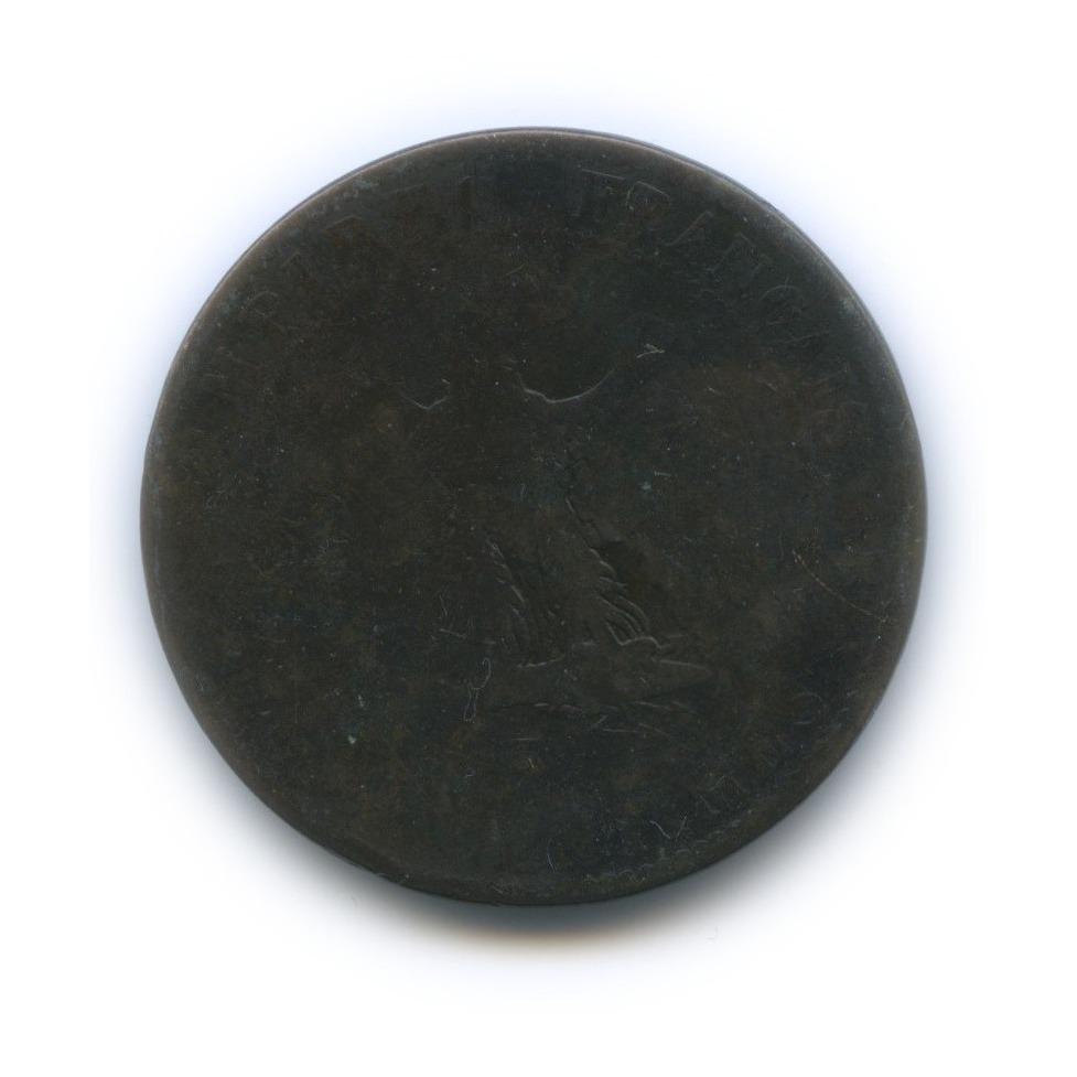 10 сантимов - Наполеон III 1856 года (Франция)
