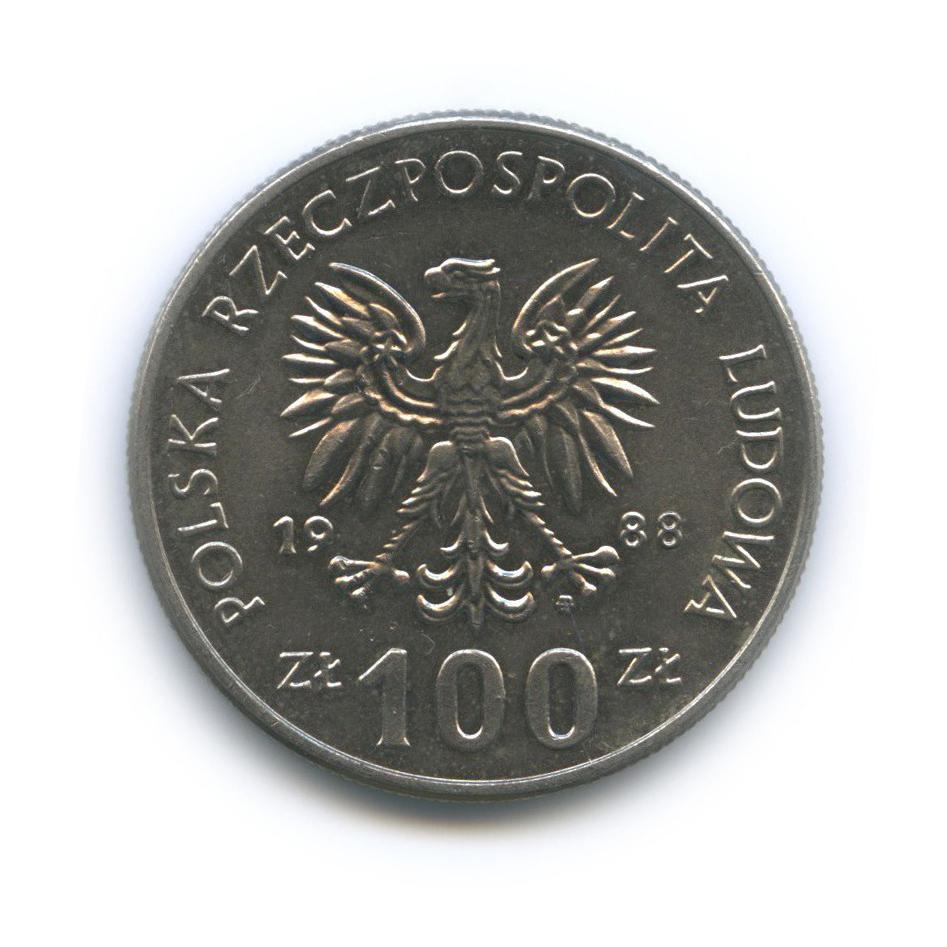 100 злотых— 70 лет Великопольскому восстанию 1988 года (Польша)