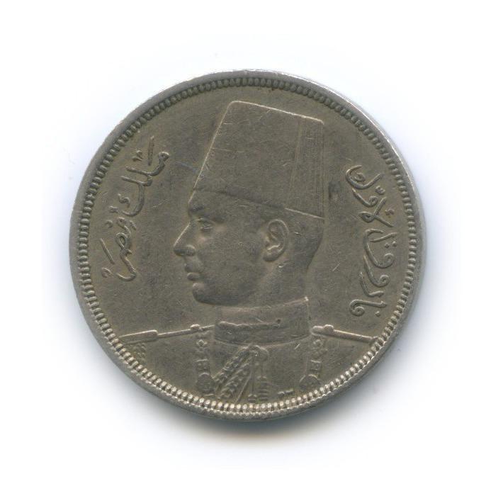 5 милльем 1941 года (Египет)