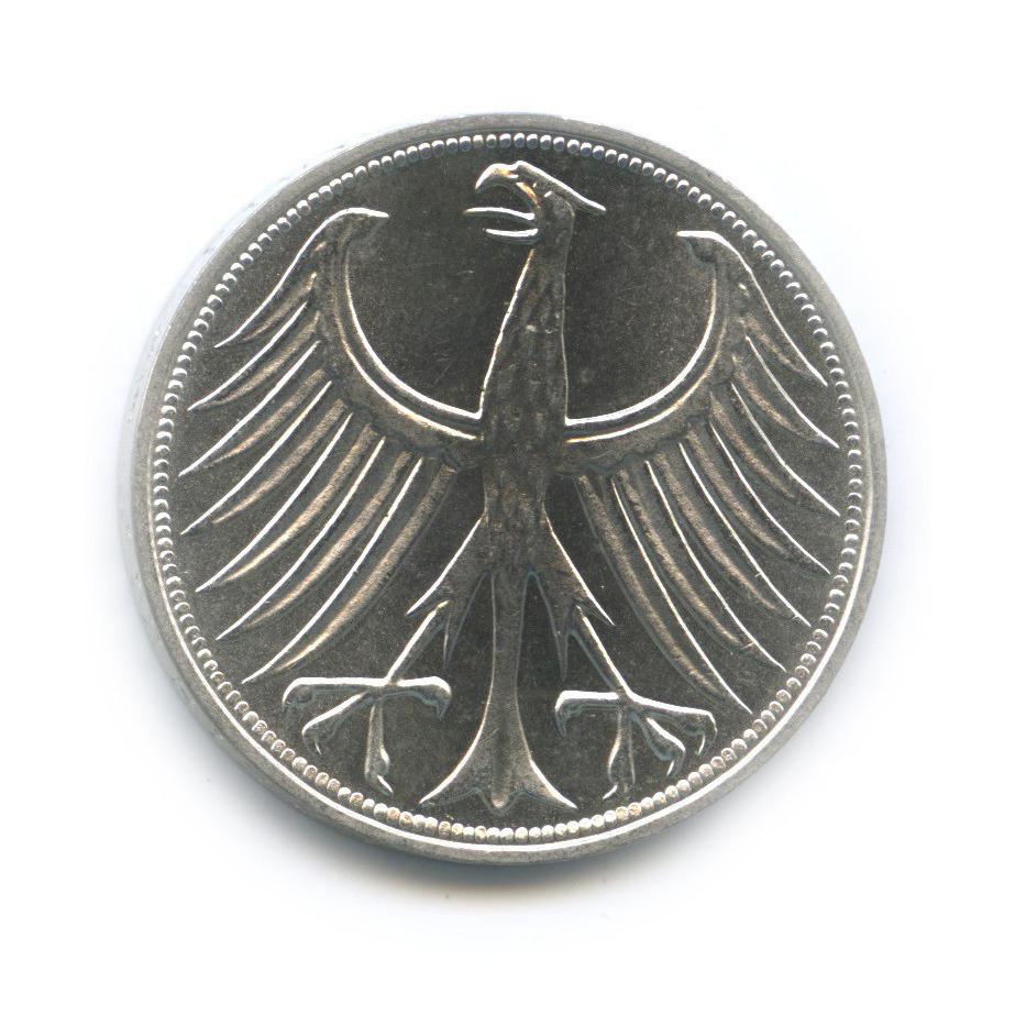5 марок 1974 года F (Германия)