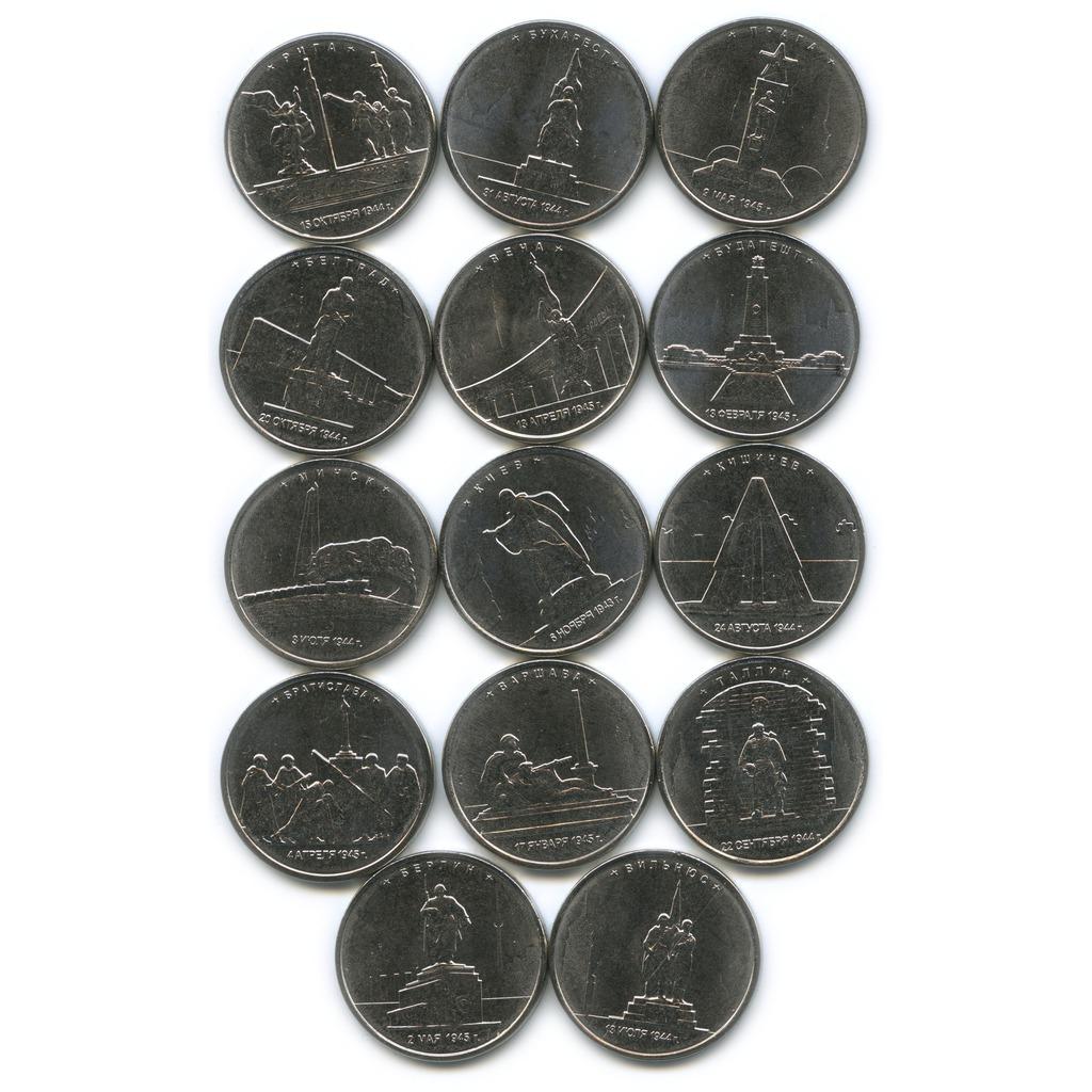 Набор монет 5 рублей— Города— столицы государств, освобожденные советскими войсками отнемецко-фашистских захватчиков 2016 года (Россия)