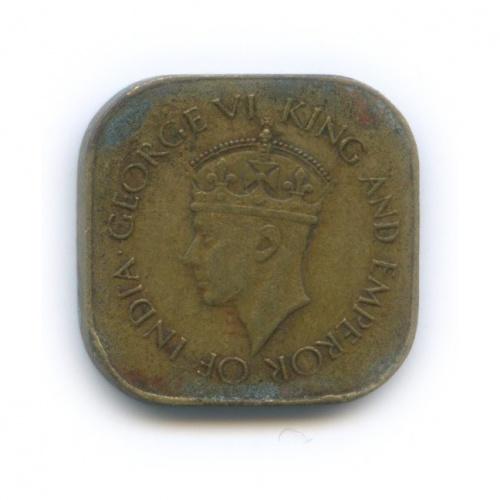 5 центов, Цейлон 1942 года