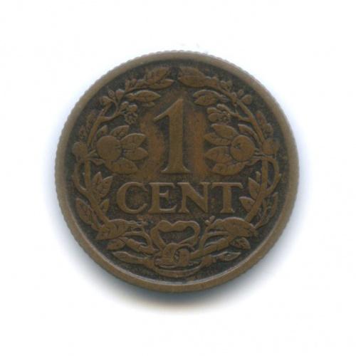 1 цент 1929 года (Нидерланды)
