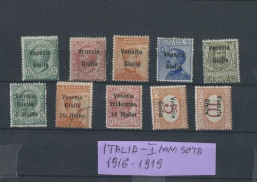 Набор почтовых марок (1916−1919 годы) (Италия)