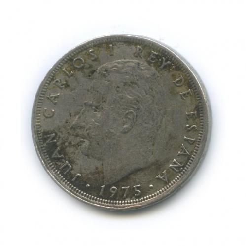 25 песет 1975 года 77 (Испания)